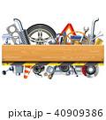 ボード 車 自動車のイラスト 40909386