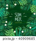 トロピカル 背景 夏のイラスト 40909685