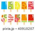 シンプルでカラフルなアイスキャンディーのイラスト フルーツ編 40910207