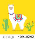 ラマ かわいい 可愛いのイラスト 40910292