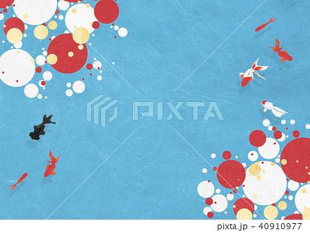 和紙の風合い 大小さまざまな円 泳ぐ金魚 40910977