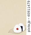 背景-和紙-おむすび 40911479