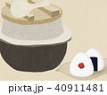 背景-和紙-羽釜-おむすび 40911481