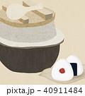 背景-和紙-羽釜-おむすび 40911484