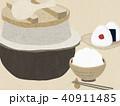 背景-和紙-羽釜-白飯-おむすび 40911485
