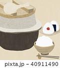 背景-和紙-羽釜-白飯-おむすび 40911490