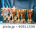 Different Champion Golden Trophy, Trophies. Winner 40911596