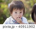 男の子 食べる 子供の写真 40911902