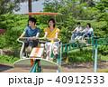遊園地 人物 男女 40912533
