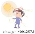 ビジネスマン めまい 日差しのイラスト 40912578