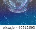 ネットワーク 通信 グローバルのイラスト 40912693