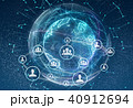 ネットワーク 通信 地球のイラスト 40912694