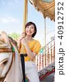 遊園地 人物 女性 40912752
