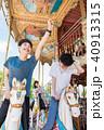 遊園地 人物 レース 40913315