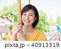 遊園地 人物 女性 40913319