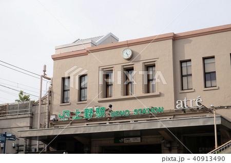 JR上野駅 東京 40913490