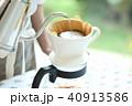 コーヒー ドリップコーヒー 飲み物の写真 40913586