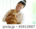 女性 猫 ペットの写真 40913667