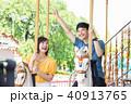 遊園地 人物 男女 40913765