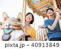 遊園地 人物 男女 40913849
