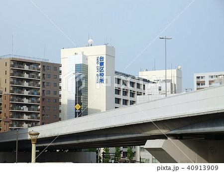 東京都台東区役所 40913909