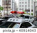 赤色灯 パトカー 警察車両  40914043