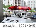 赤色灯 パトカー 警察車両  40914045