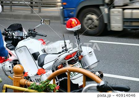赤色灯 白バイ 警察車両  40914046