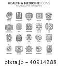 健康 ヘルシー 丈夫のイラスト 40914288