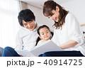 若い家族、絵本、読み聞かせ 40914725