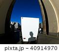 真夏のドイツ一人旅。自分のシルエットと記念撮影 40914970