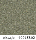 Surface Covered with Small Stones. 40915302
