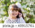 女の子 女子 若いの写真 40915761