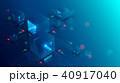 ブロックチェーン テクノロジー 技術のイラスト 40917040