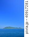 鬼ヶ島(女木島) 40917281