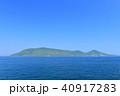 鬼ヶ島(女木島) 40917283