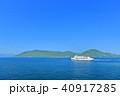 小豆島フェリーと鬼ヶ島(女木島) 40917285