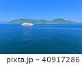 小豆島フェリーと鬼ヶ島(女木島) 40917286