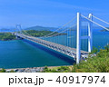 新緑の下津井瀬戸大橋 40917974