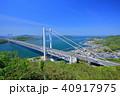 新緑の下津井瀬戸大橋 40917975
