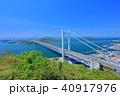 新緑の下津井瀬戸大橋 40917976