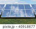 パネル ソーラー 太陽のイラスト 40918677