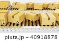 包み パッケージ 小包のイラスト 40918878