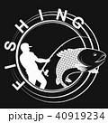サカナ 魚 魚類のイラスト 40919234