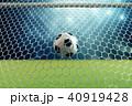 サッカー 目標 目的のイラスト 40919428