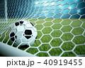 サッカー フットボール 蹴球のイラスト 40919455