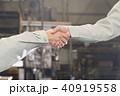 握手 ビジネス エンジニアの写真 40919558