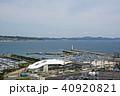 江の島 展望台 江の島ヨットハーバーの写真 40920821