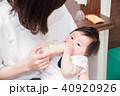 赤ちゃん お母さん 母親の写真 40920926