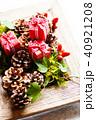 クリスマス プレゼント ボックスの写真 40921208